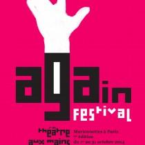 AGAIN-2014